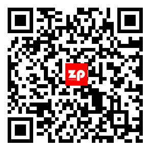 昭平生活网,手机客户端上线,欢迎下载!